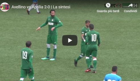 Avellino-Aprilia 2-0: Highlights e Video Sintesi (Serie D 2018-19)